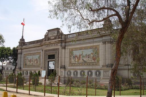 museo-de-arte-italiano-lima
