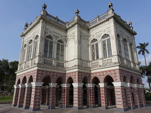 museo-de-arte-de-lima