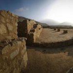 Complejo arqueológico Incahuasi