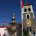 Descubre Santa Rosa de Callahuanca en Lima