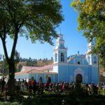 Viaja y conoce La provincia de Concepción en Huancayo