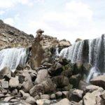 Descubre las Cataratas de Pillones en Arequipa